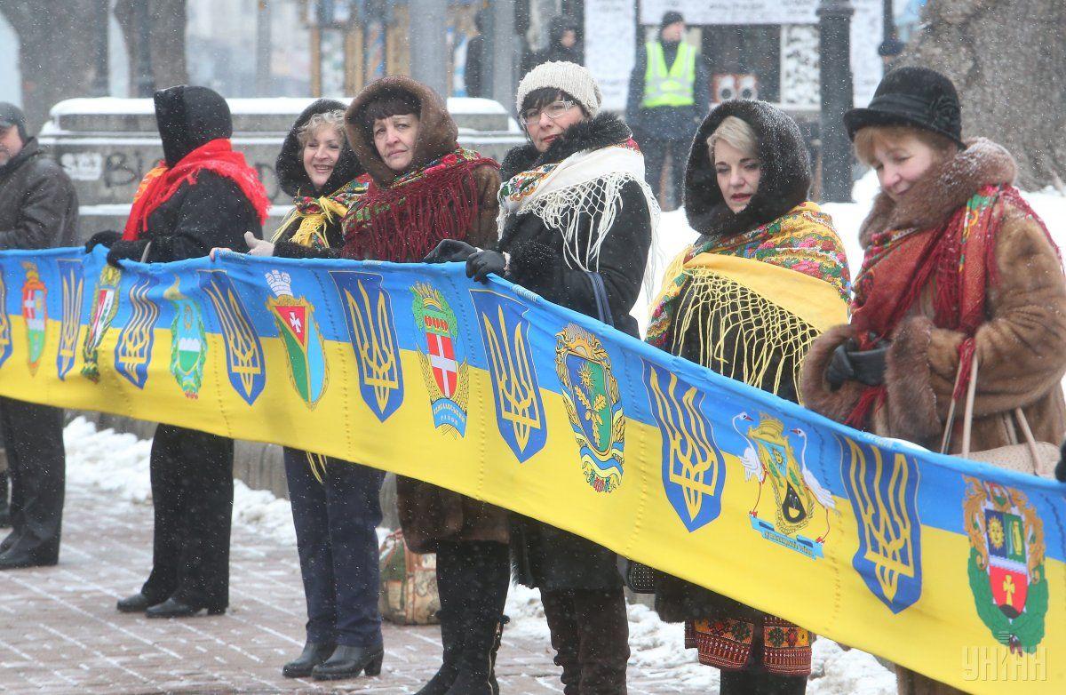 Украина празднует День Соборности - поздравления / фото УНИАН