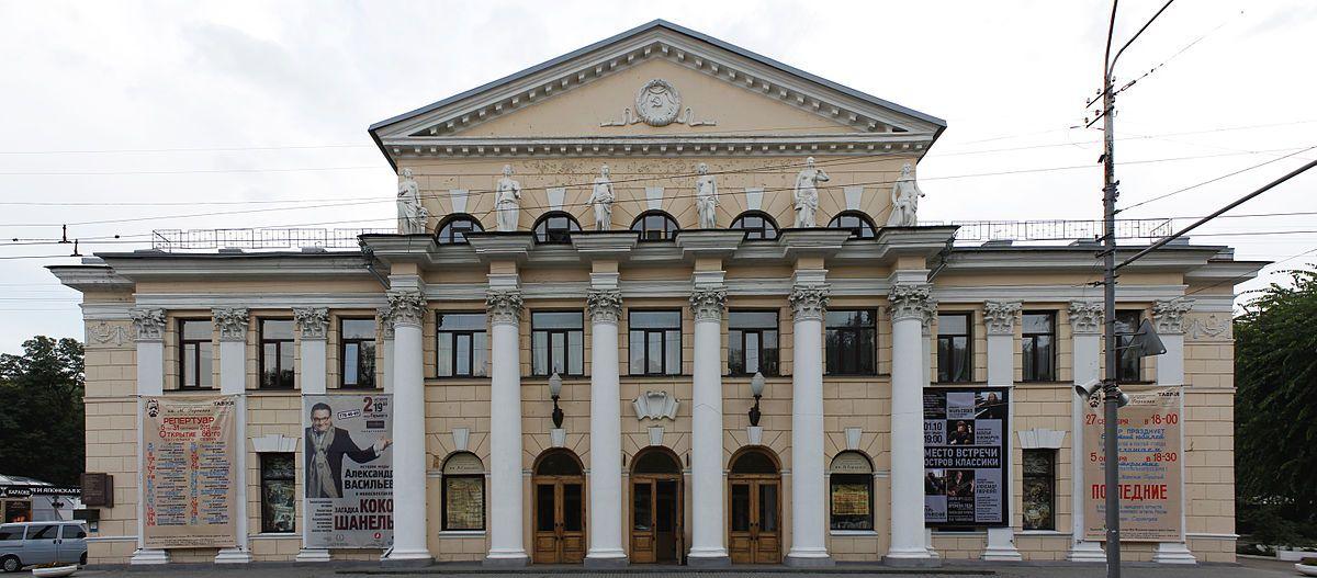 Днепровский академический театр драмы и комедии / ru.wikipedia.org