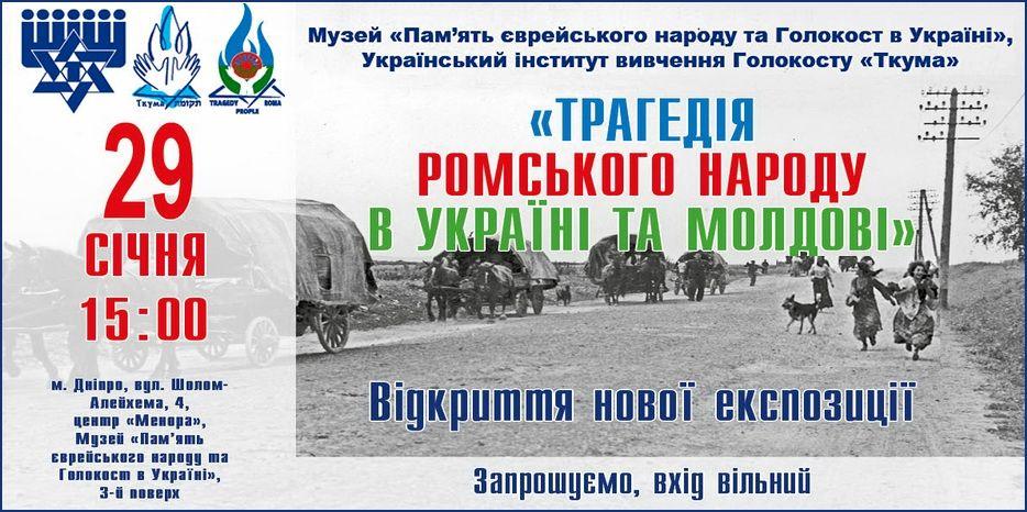 Экспозиция содержит уникальные экспонаты, архивные документы и фотографии / djc.com.ua