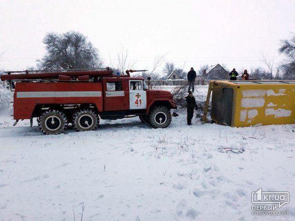 На месте работают спасатели и полиция / фото 1kr.ua