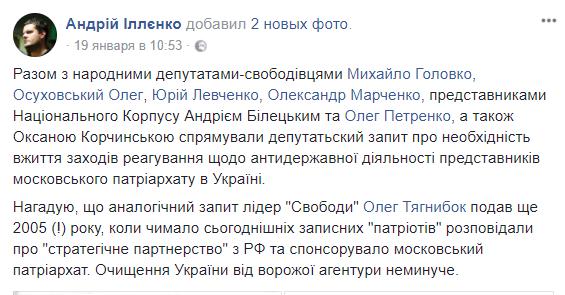 / facebook.com/andriy.illenko