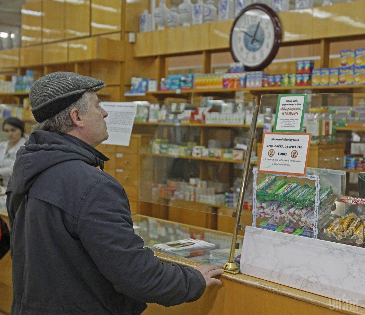 Українці спожили понад 1,2 млрд упаковок лікарських засобів / УНІАН