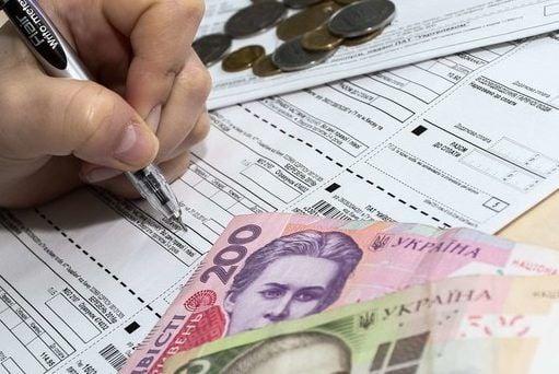 Гражданам, которым один раз уже назначена субсидия на жилищно-коммунальные услуги, далее назначается соцзащитой автоматически / oda.zt.gov.ua