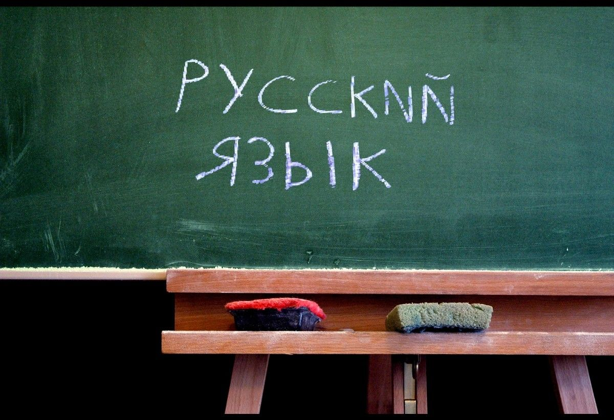 Mostly people over 60 consider the Russian language necessary / photo forumdaily.com