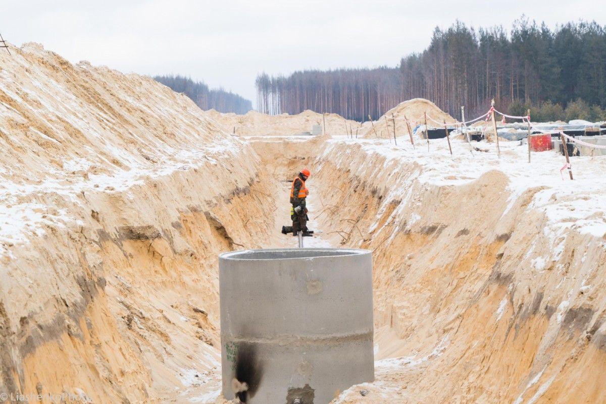 фото energoatom.kiev.ua