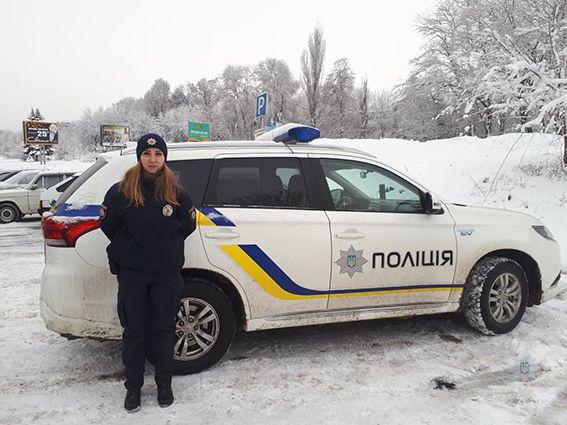Для задержания грабителя сотрудница полиции назначила ему свидание / фото dp.npu.gov.ua