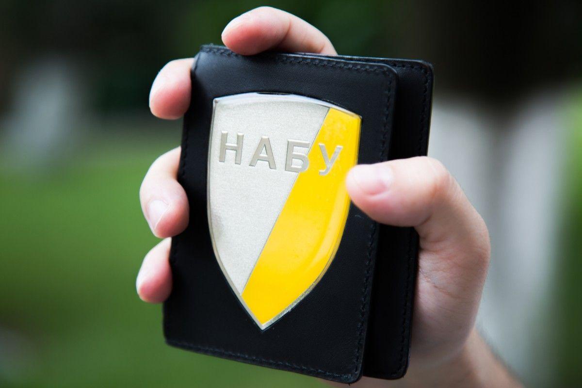 В НАБУ заявляют, что за все время своей работы помешали хищению 2 млрд грн бюджетных средств / фото nabu.gov.ua