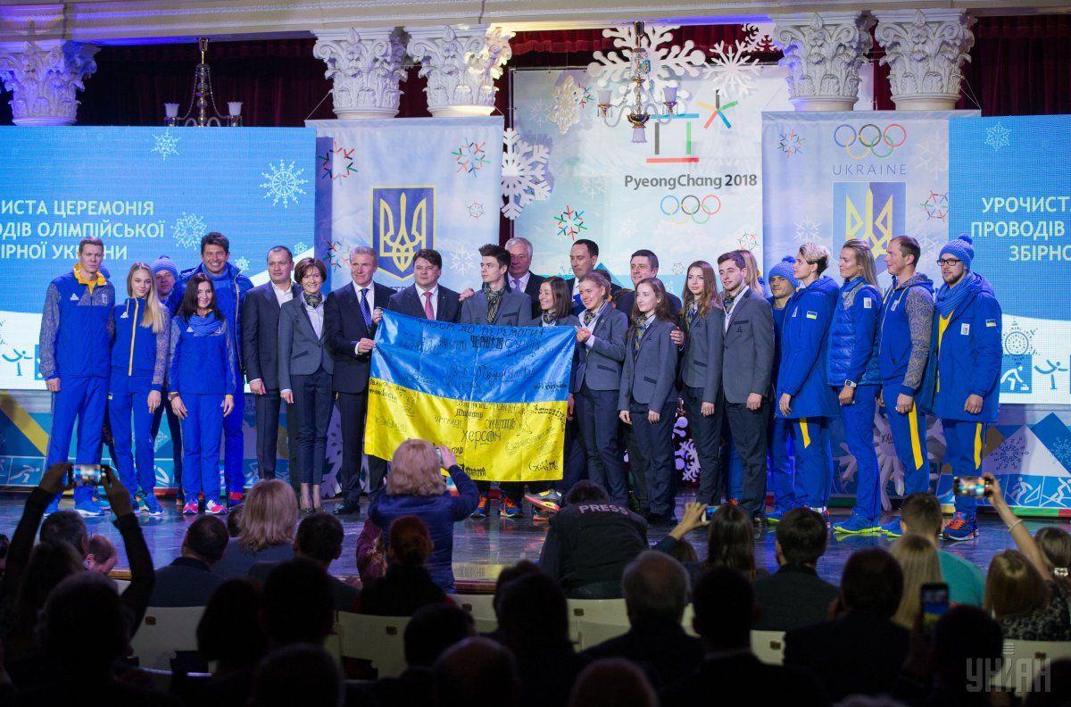 Відбулися проводи збірної України на Олімпійські ігри-2018 / УНІАН