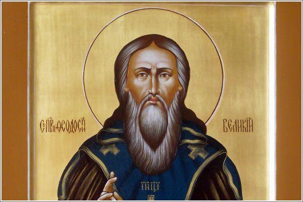 """Результат пошуку зображень за запитом """"24 січня відзначається день пам'яті преподобного Феодосія Великого."""""""