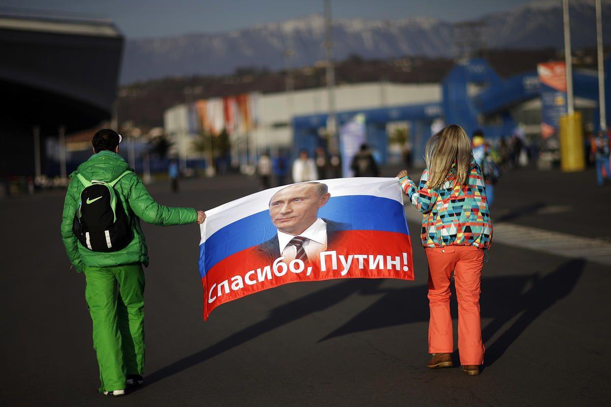 Російські прапори заборонені на змаганнях Олімпіади-2018 / The Associated Press