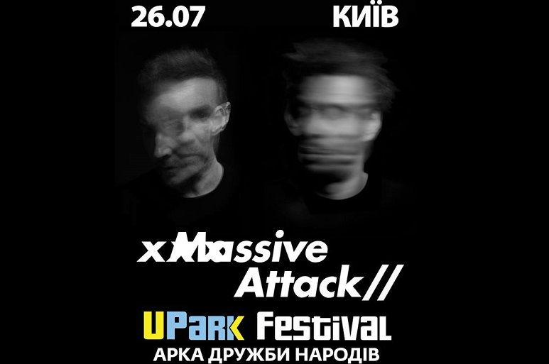 Группа Massive Attack впервые выступит в Украине