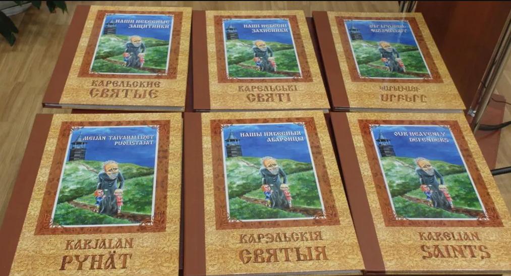 Книга красочно иллюстрирована и включает фотографии икон / foma.ru