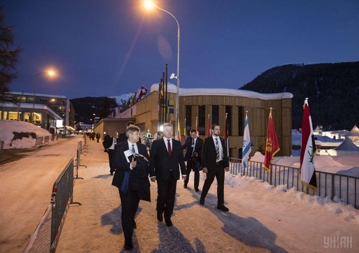 Президент находится в Давосе / фото УНИАН