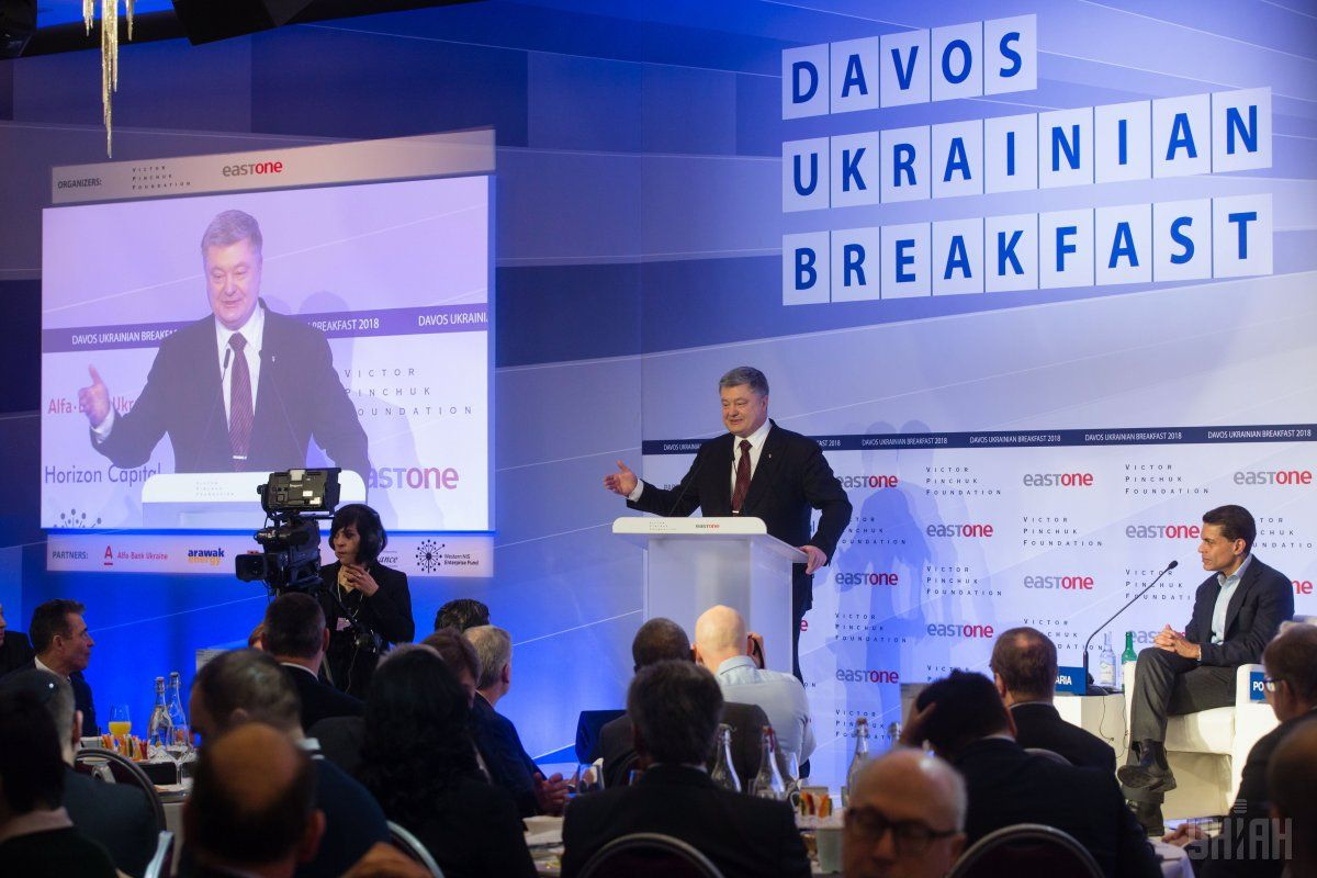 Давос прислал инвестиционный привет / Фото УНИАН