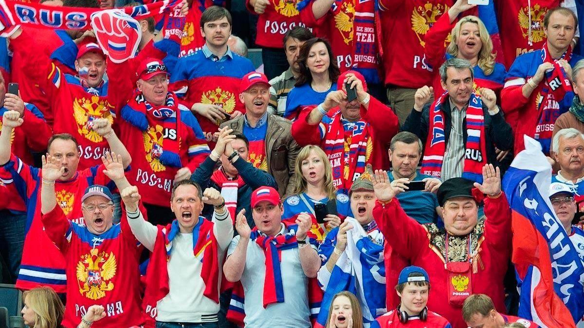 Российским болельщикам разрешили проносить флаги своей страны на трибуны / news.sportbox.ru