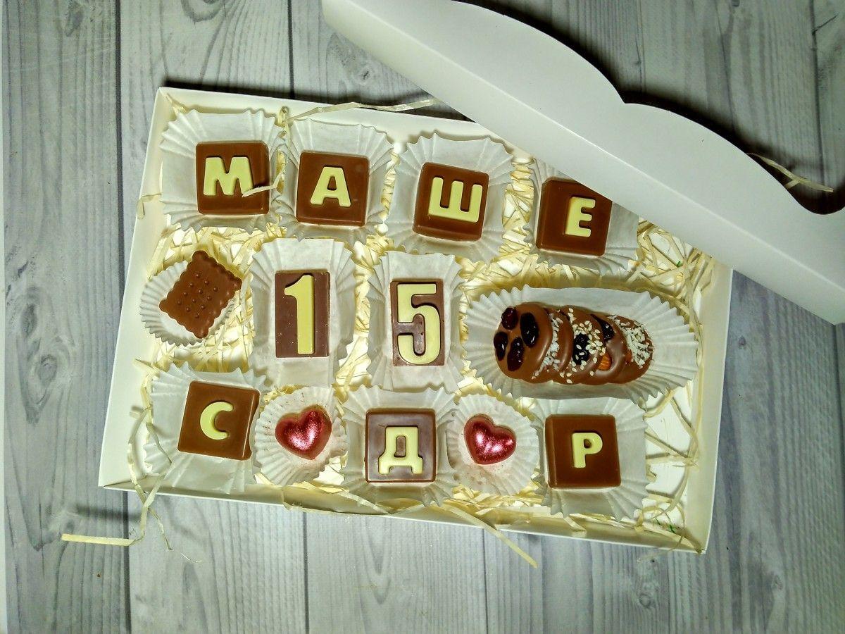 Шоколадные буквы – самые востребованный продукт Натальи / Фото из личного архива Натальи Мурги