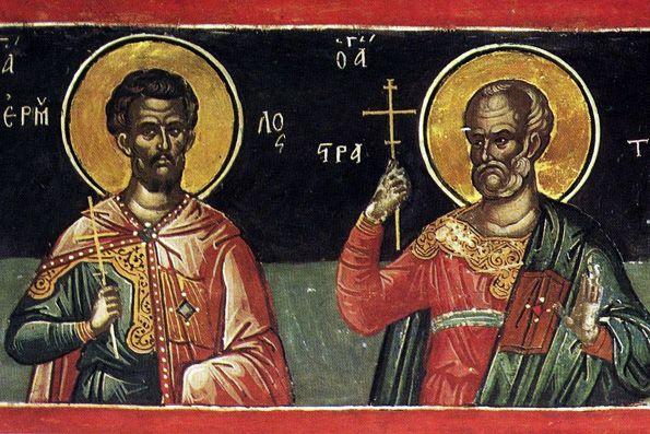"""Результат пошуку зображень за запитом """"Святих мучеників Єрмила і Стратоніка"""""""