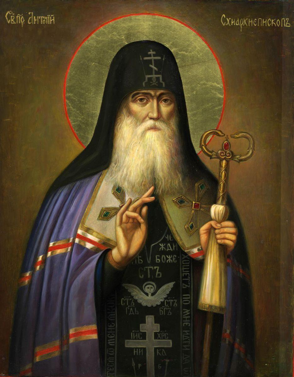 Преподобноісповідник Антоній, схиархієпископ / pravoslavie.ks.ua