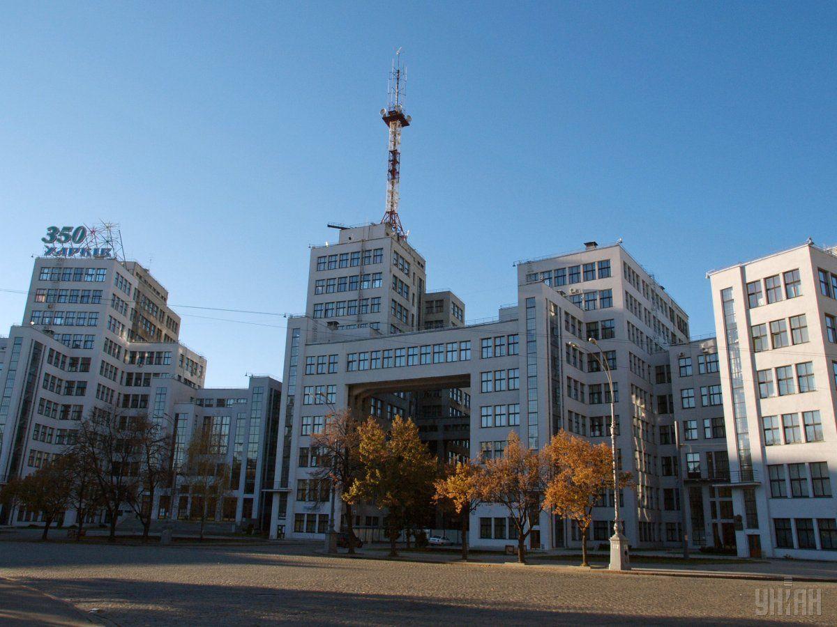 Держпром став пам'ятником національного значення / фото УНІАН