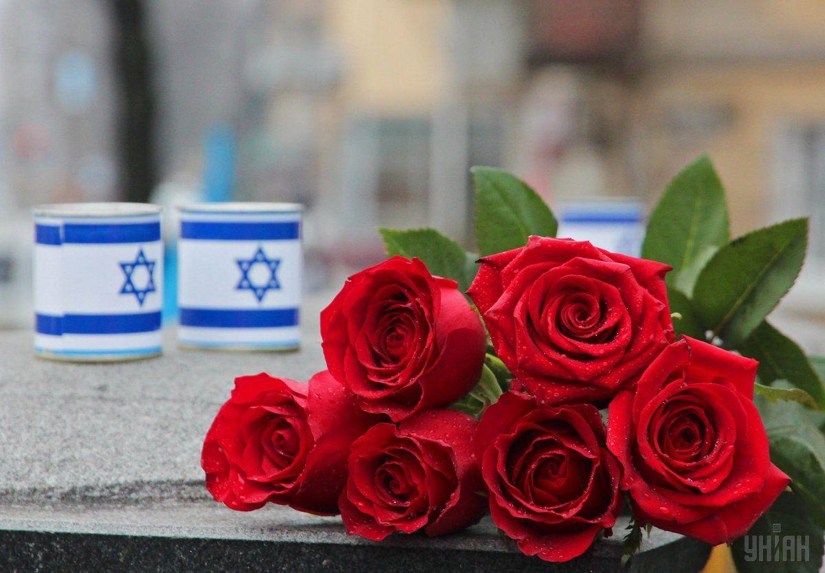 27 января в Украине и мире чтят день памяти жертв Холокоста / Фото УНИАН