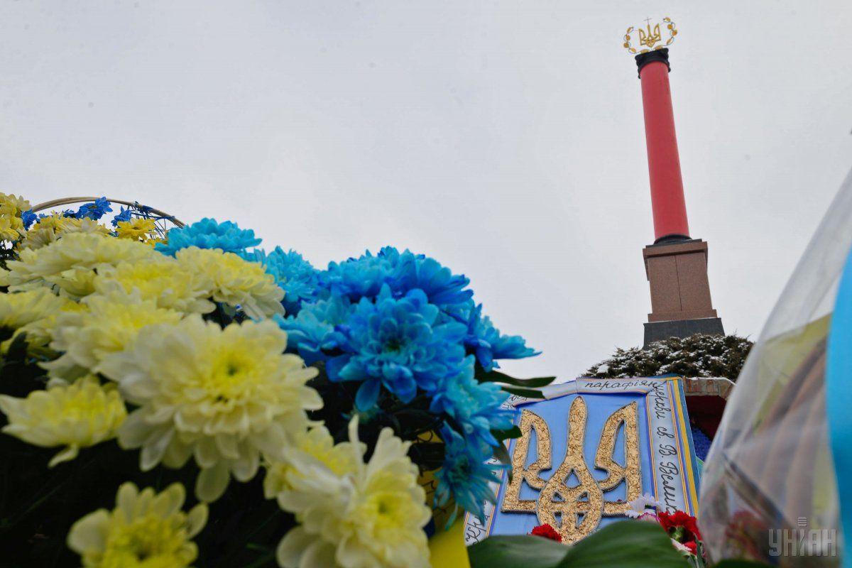 Герои Крут / УНИАН