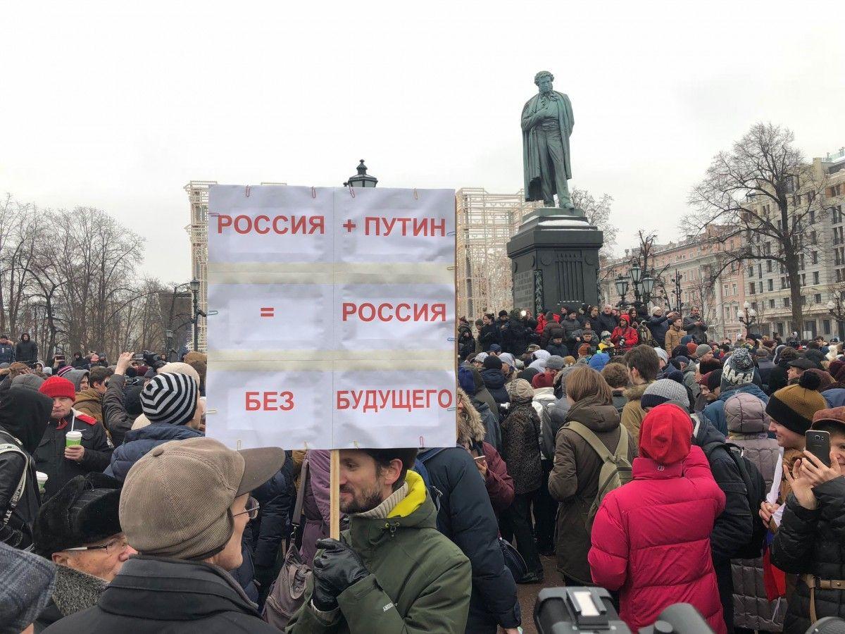 Наакциях «Забастовка избирателей» повсей Российской Федерации задержаны практически 90 человек