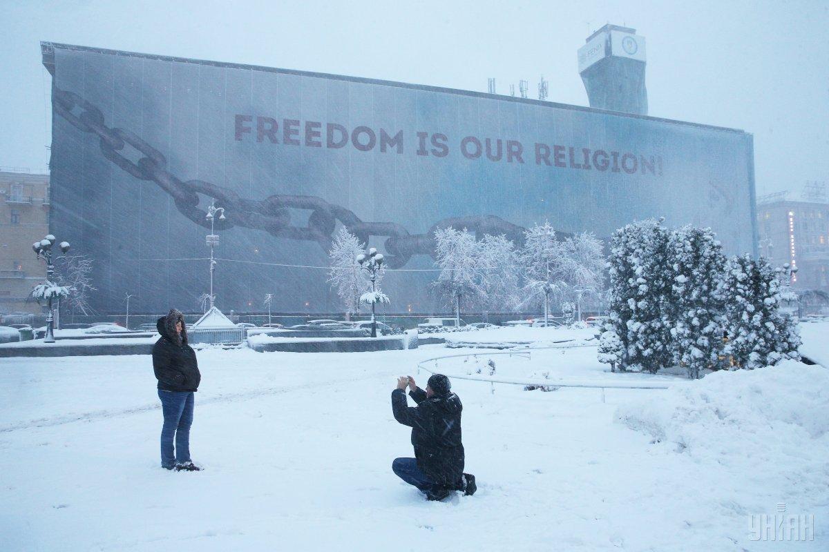 В здании не будет никаких развлекательных заведений / фото УНИАН