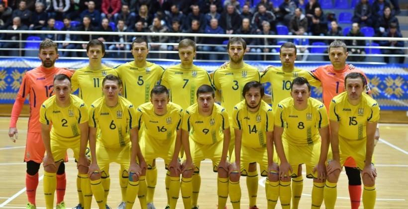 Сборная Украины едет на чмпіонат Европы в составе 14 игроков / futsal.com.ua