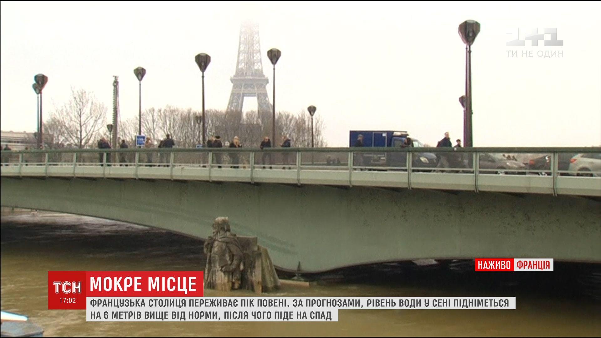 Французская столица переживает пик наводнения, которое накрыло город на прошлой неделе /