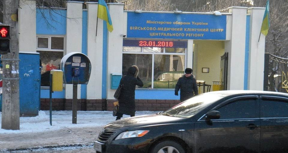 В центре лечатся на проходят реабилитацию участники АТО / orthodox.vinnica.ua