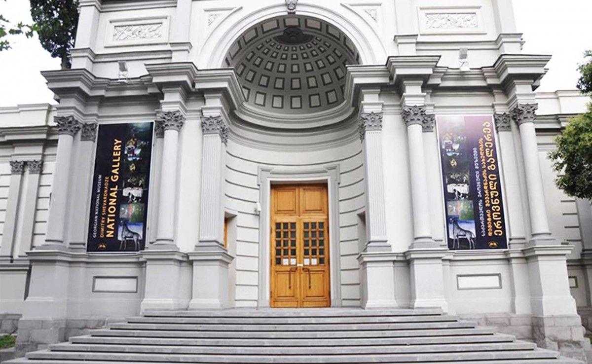Національний музей Грузії / georgiastartshere.com