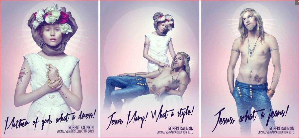 Реклама з персонажами Ісуса і Марії / blagovest-info.ru
