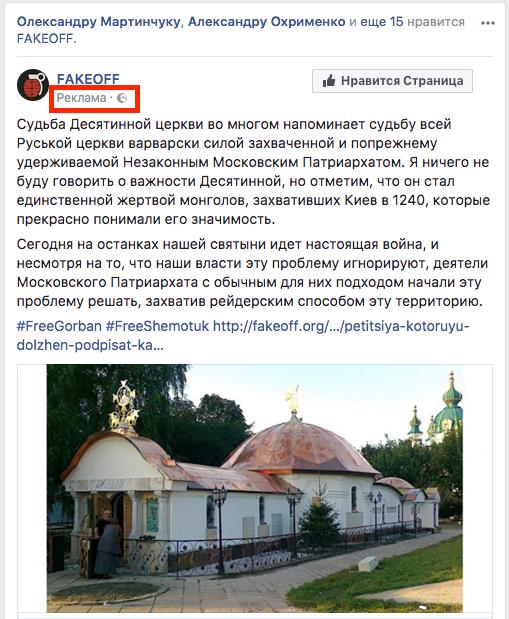 Скрин / glavnovosti.com