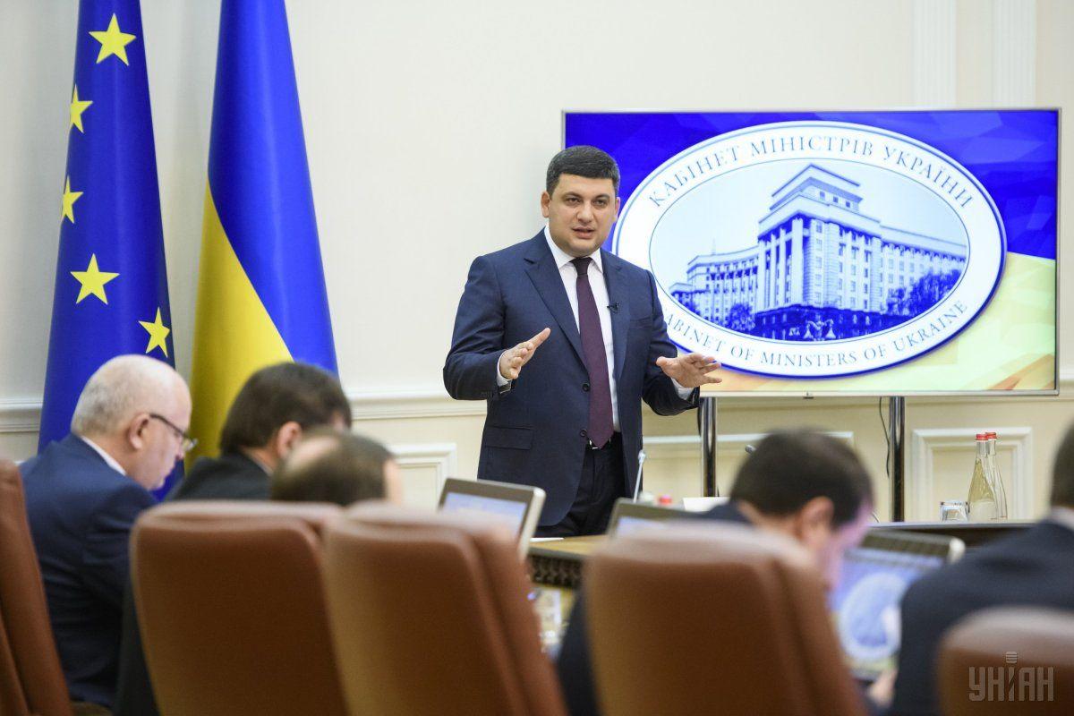 Гройсман: Мы нашли решение, которое не требует изменений в законодательстве / фото УНИАН