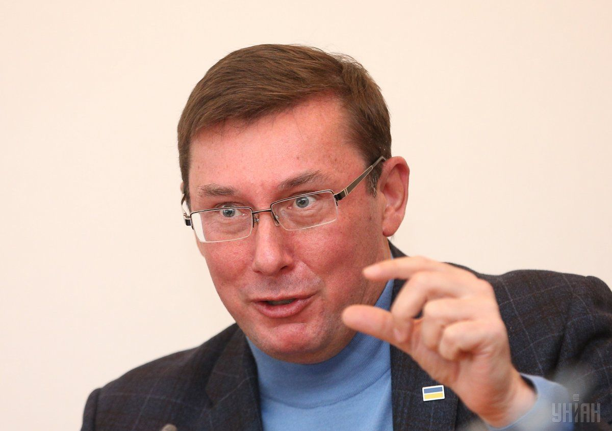 Lutsenko does not agree with the statement that there is no progress in Maidan cases / Photo from UNIAN