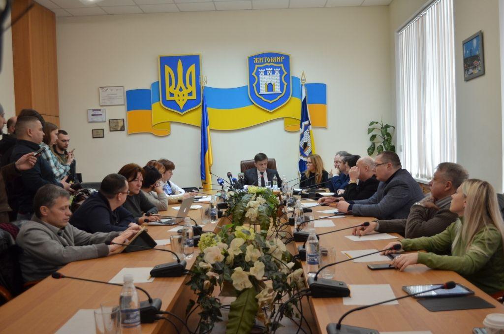 Также на исполкоме согласовали Порядок использования средств городского бюджете / фото zt-rada.gov.ua