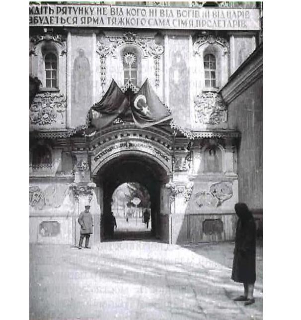 Троицкая надвратная церковь Киево-Печерской Лавры на фотографии 1930-х годов / smartclever.com.ua