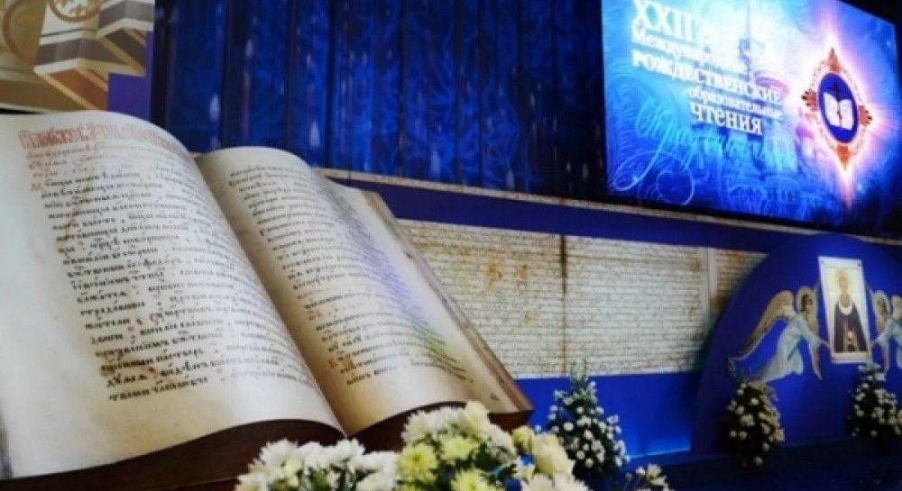 0bfe49e652df46 На Міжнародних Різдвяних читаннях понад 15 тисяч учасників обговорять  моральні цінності людства (2.12/17)