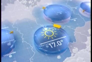 Прогноз погоды в Украине на субботу, 20 января
