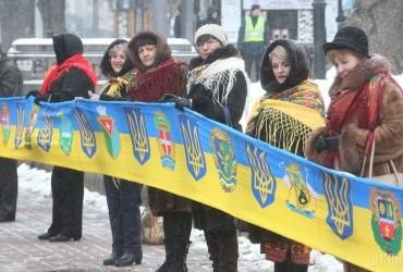 День Соборності України: найкращі листівки та привітання зі святом