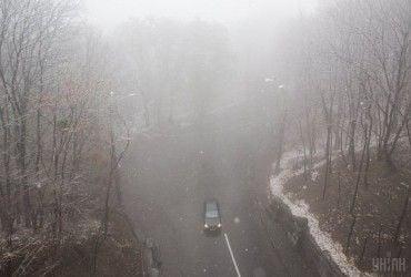 У понеділок в Україні очікується мокрий сніг, дощі, туман та сильний вітер