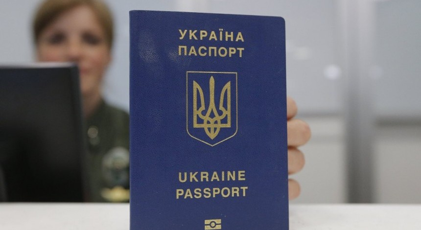 Ukraine ranks 80th in Quality of Nationality Index