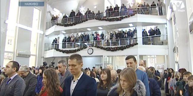 В Церкви АСД почтили память жертв Холокоста / uuc.adventist.ua