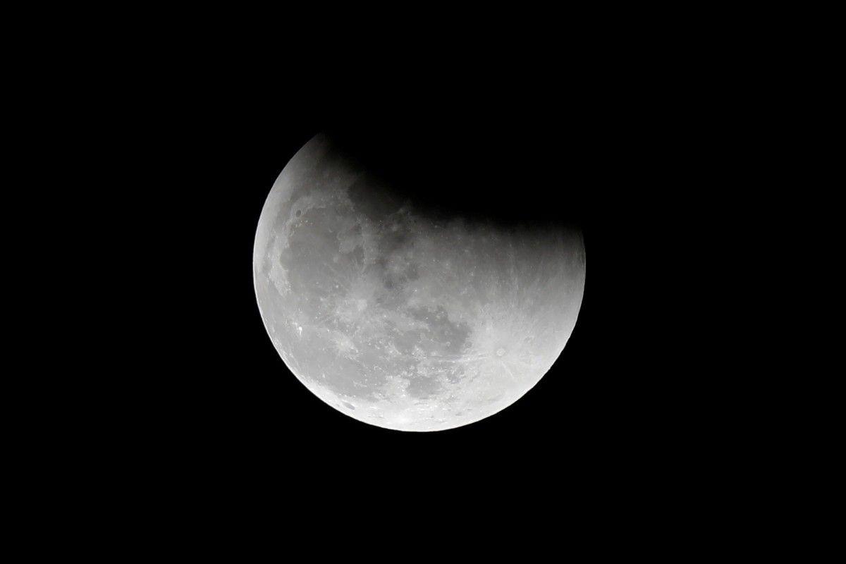 Місяць/ REUTERS