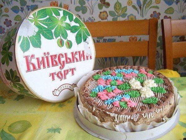 У Roshen стверджують, що права на випуск київського торта в Україні є тільки у них / interesniy.kiev.ua Подробиці читайте на УНІАН: https://www.unian.net/society/2377723-roshen-prosit-sud-zapretit-konkurentam-vyipusk-kievskogo-torta.html