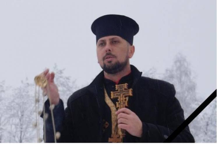 Отець Василь Довганич / vn.depo.ua