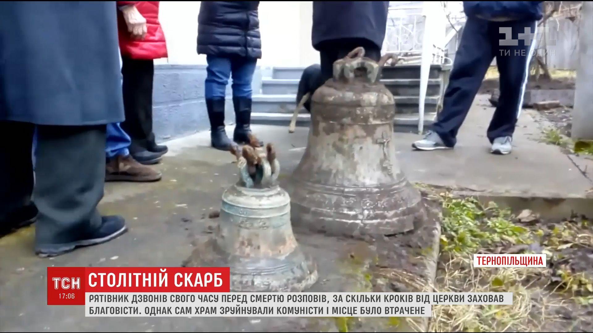 Жители поселка Коропец нашли в земле церковные колокола, закопанные во время Второй мировой /