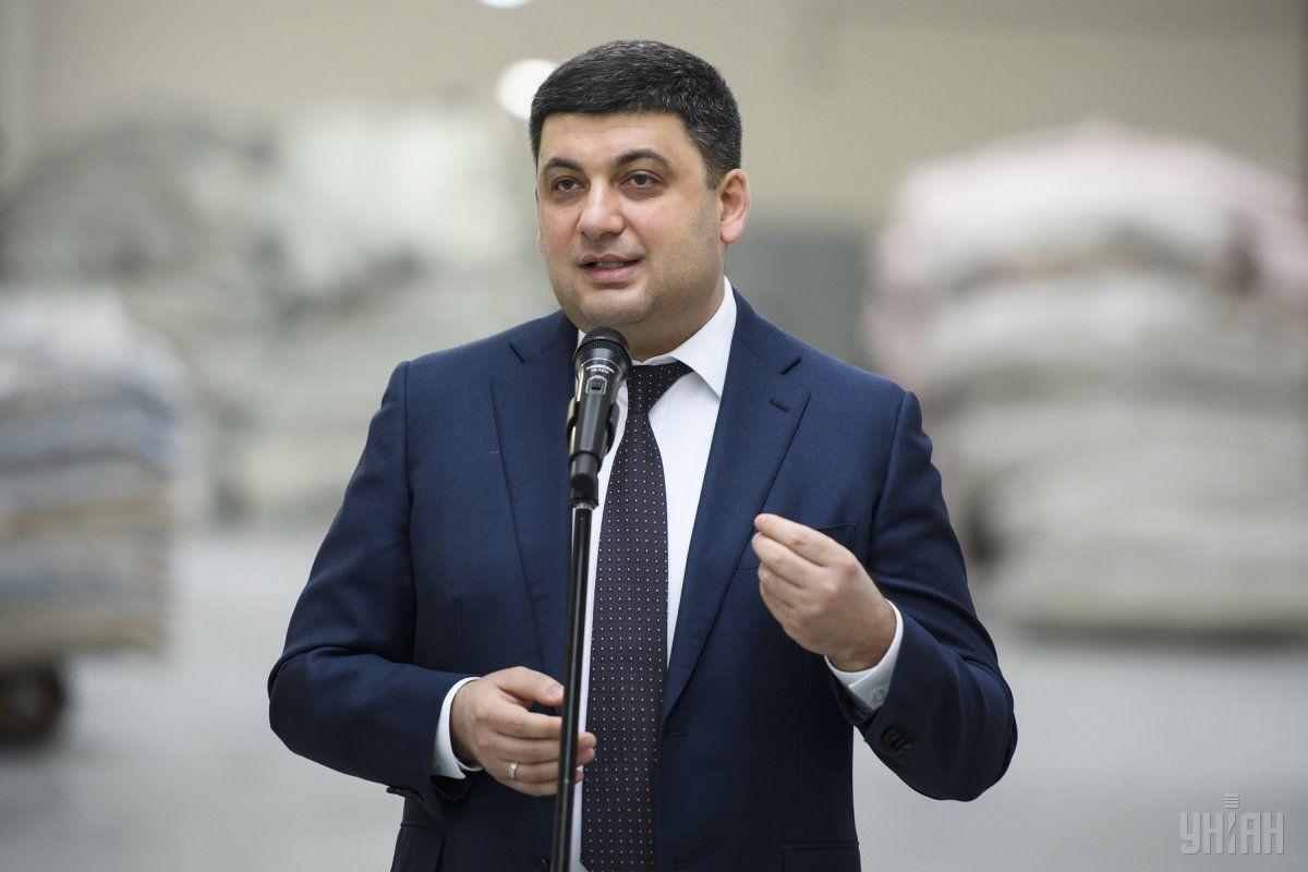 Гройсман допускає, що Україна не отримає запланованої суми від приватизації-2018 / фото УНІАН