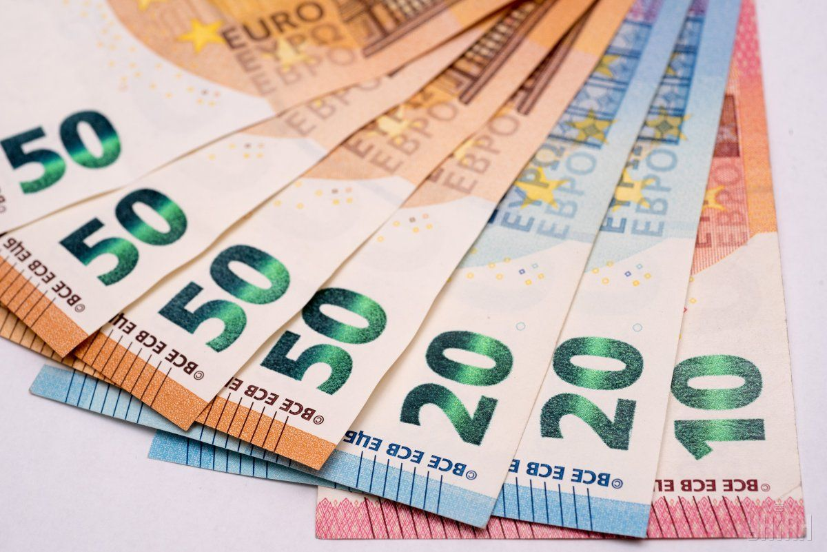 Мінфін розблокував освоєння кредитів Європейського інвестиційного банку / фото УНІАН
