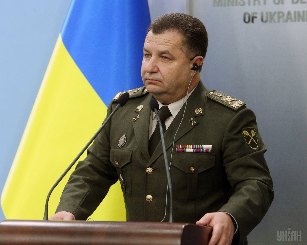 Полторак рассказал о переговорах по закупке современного вооружения / фото УНИАН